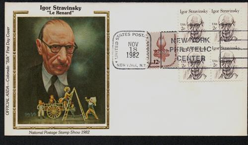 1982 Stravinsky Silk Cachet First Day Cover