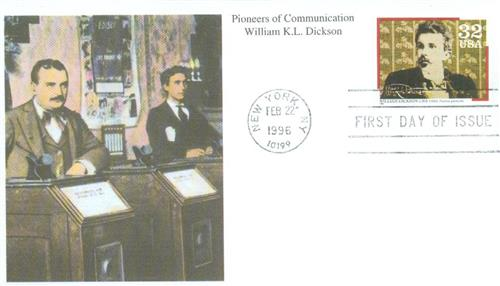 1996 Dickson Mystic First Day Cover