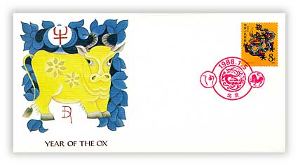 1987 China 1985 Year of the Ox FDC for sale at Mystic Stamp
