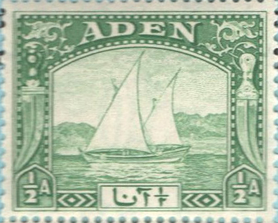 1937 Aden