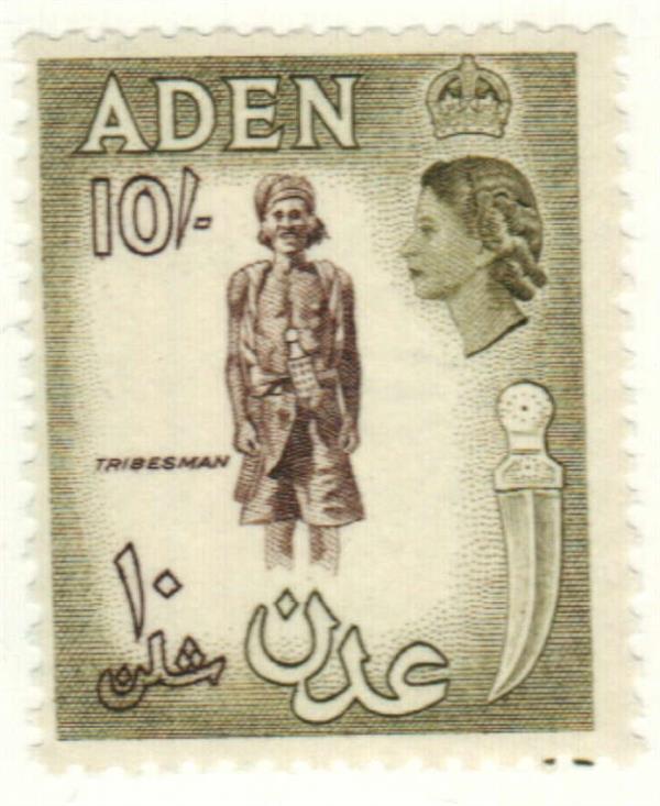 1953 Aden