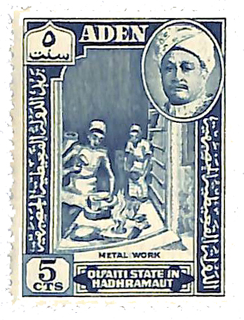 1955 Aden-Quaiti State