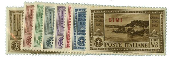 1932 Aegean Islands - Simi