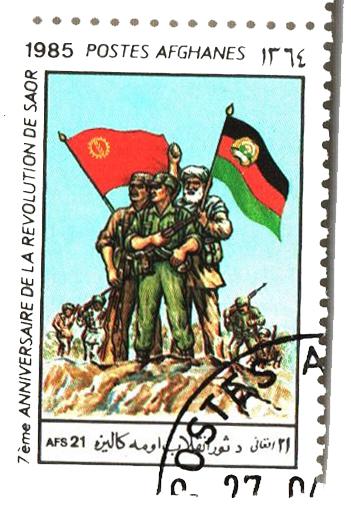 1985 Afghanistan