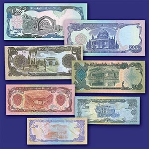 2004 Afghanistan Inflation Notes /7 w/Folder7