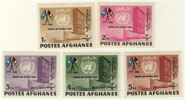 1962 Afghanistan