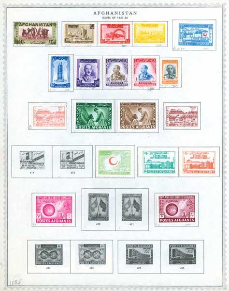 1916-74 Afghanistan