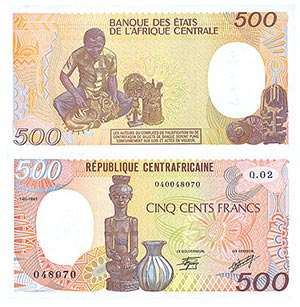 1997 Central African Republic Banknote Set