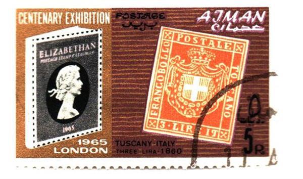 1965 Ajman
