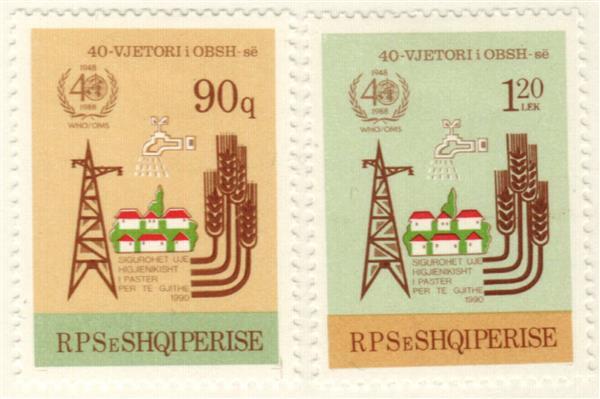 1988 Albania