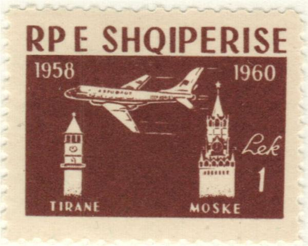 1960 Albania