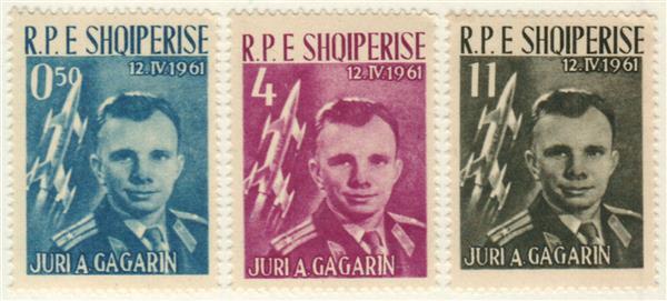 1962 Albania