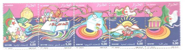 1997 Algeria