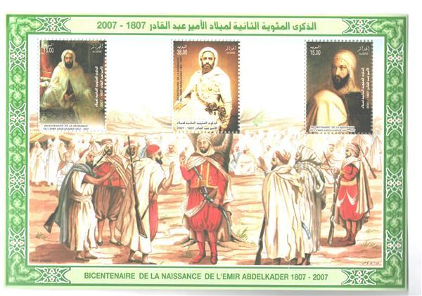 2007 Algeria