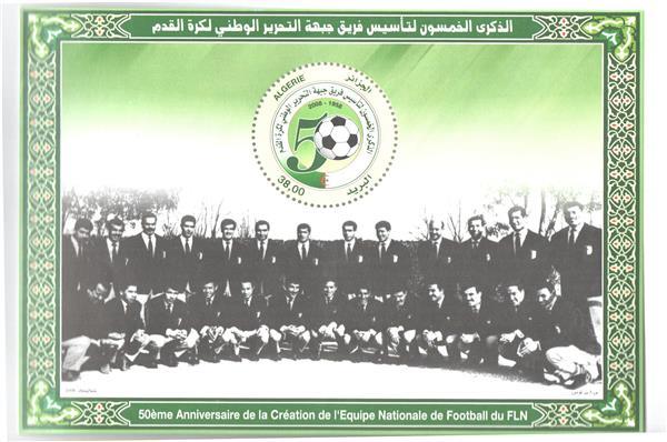 2008 Algeria