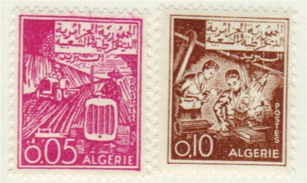 1964 Algeria