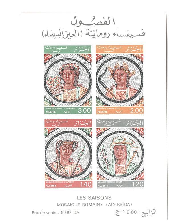 1977 Algeria