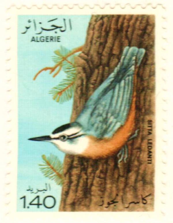 1979 Algeria