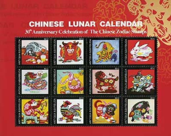 2010 Antigua Lunar Calendar 12v M