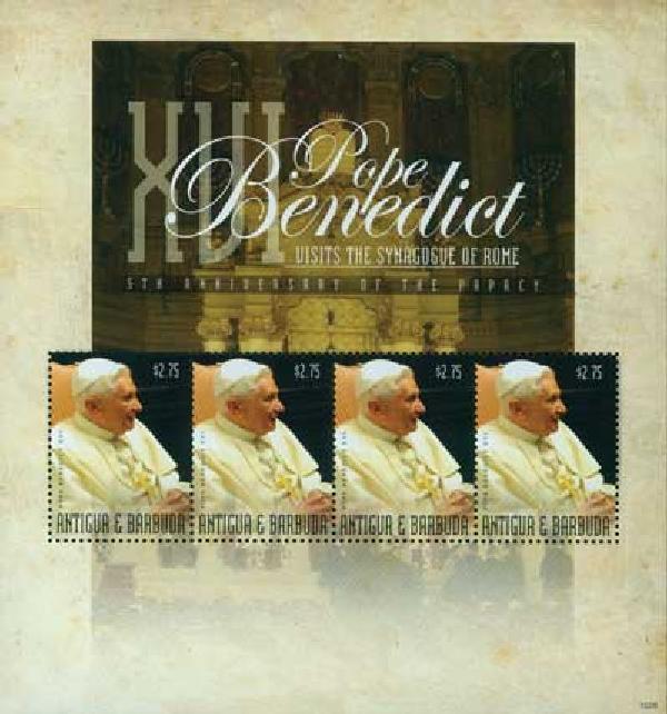 2010 Antigua Pope Benedict 4v M