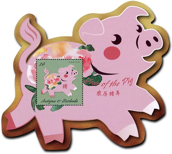 2019 $6 Year of the Pig, Souvenir Sheet, Mint, Antigua