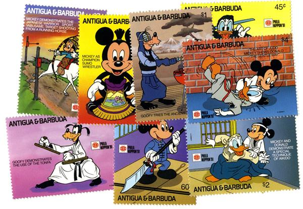 1991 Disney & Friends At PHILANIPPON Stamp Show, Mint, Set of 8 Stamps, Antigua-Barbuda