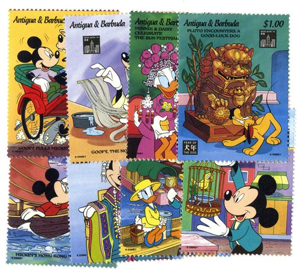 1994 Disney Friends At Hong Kong Stamp Exhibition, Mint, Set of 8 Stamps, Antigua-Barbuda