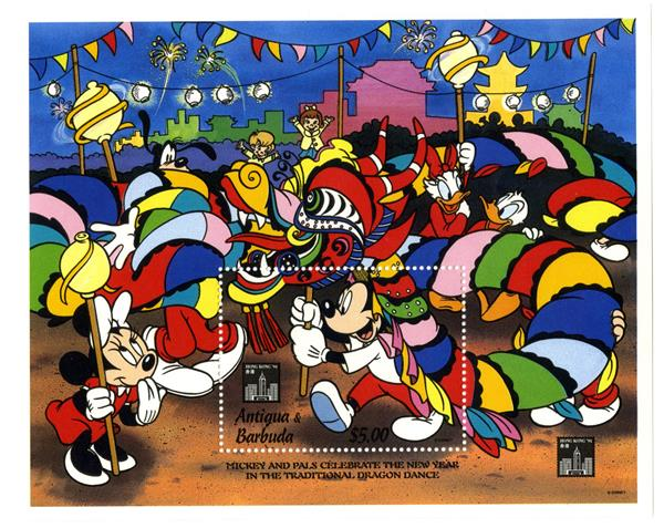 1994 Disney Friends At Hong Kong Stamp Exhibition, Mint Souvenir Sheet, Antigua-Barbuda