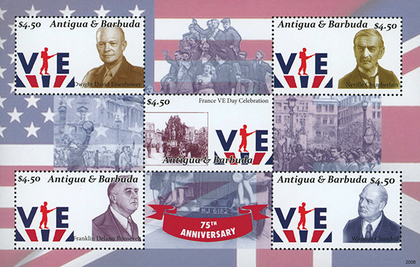 2020 $4.50 75th Anniversary of VE-Day