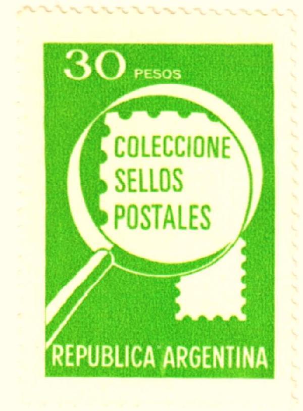 1979 Argentina