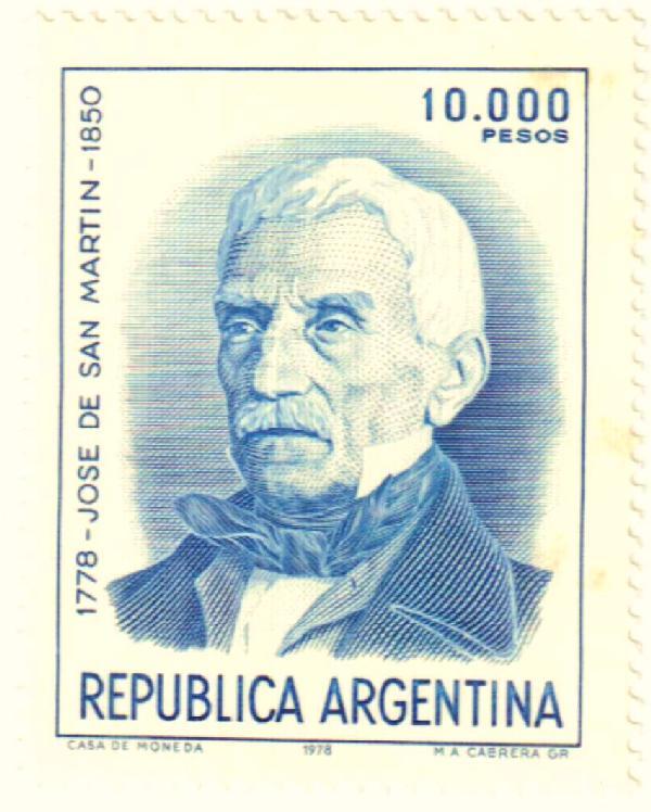 1981 Argentina