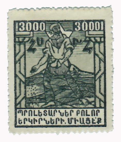 1922 Armenia