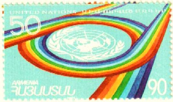 1995 Armenia