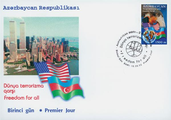 2002 Azerbaijan United We Stand FDC