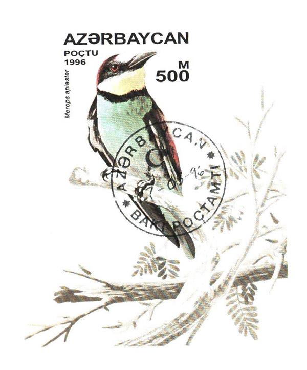 1996 Azerbaijan