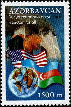 2002 Azerbaijan
