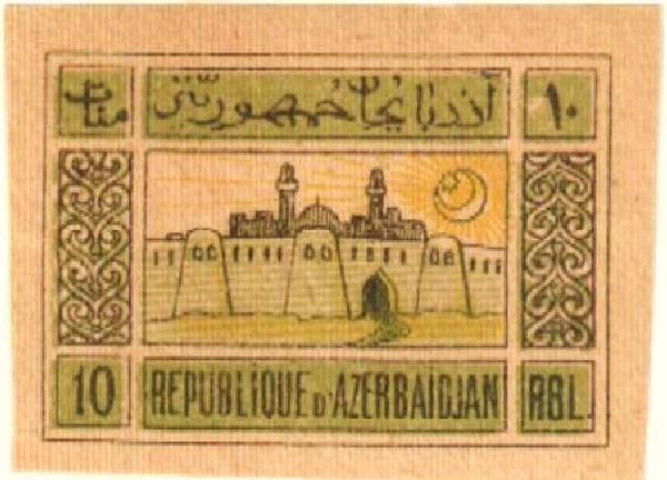 1919 Azerbaijan
