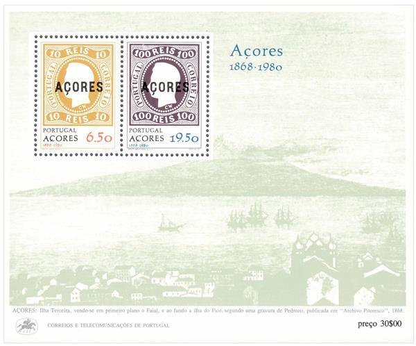 1980 Azores