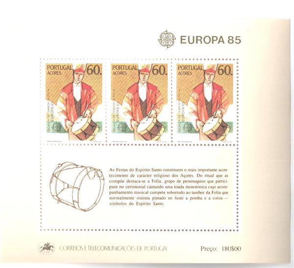 1985 Azores