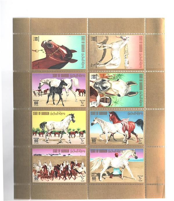 1975 Bahrain