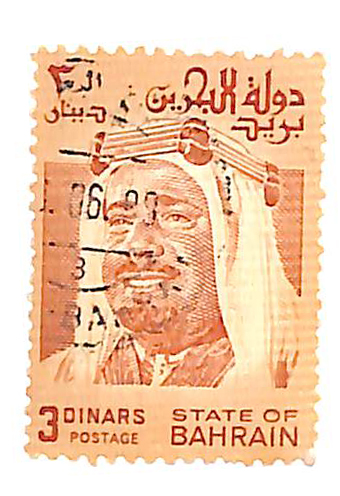 1980 Bahrain