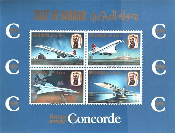 1976 Bahrain