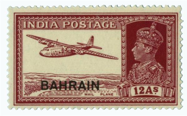 1940 Bahrain