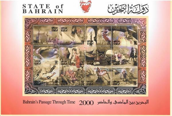 2000 Bahrain's Passage Through Time sheet of 12