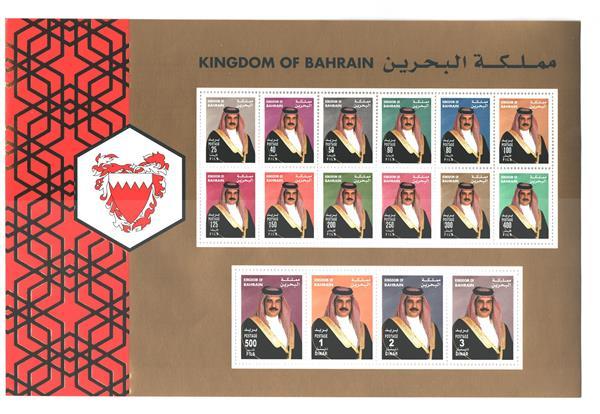 2002 Bahrain