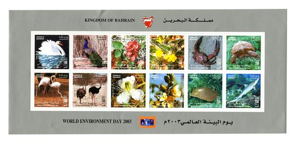 2003 Bahrain
