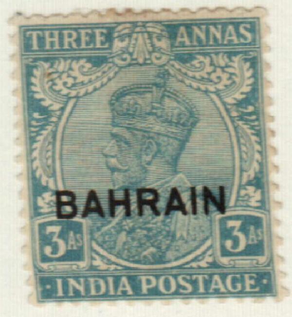 1933 Bahrain