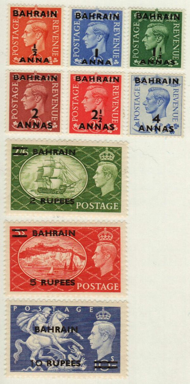 1950-51 Bahrain