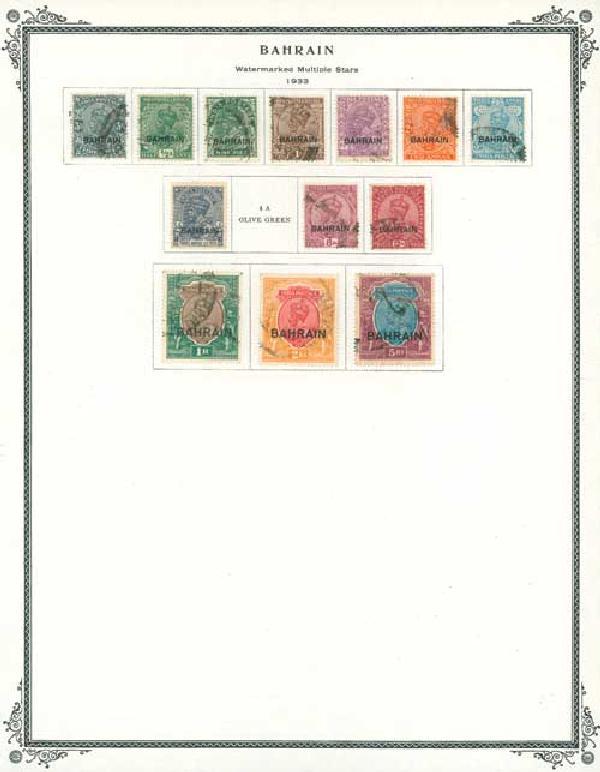 1933-75 Bahrain