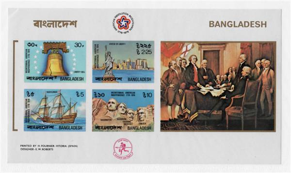 1976 Bangladesh